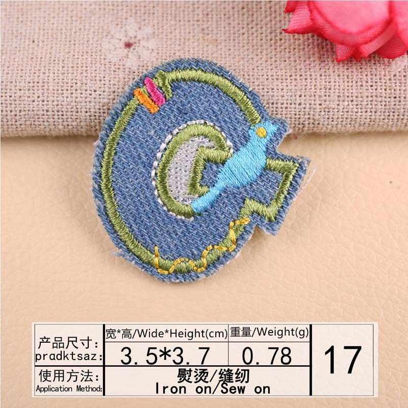 Denim kot İngilizce alfabe harfler demir yama çıkartmalar ücretsiz kombinasyon adı kelime kişilik DIY çocuk elbise dekorasyon