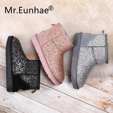 Bling Sequined Cloth Women Students Winter Snow Boots Warm Plush Ankle Dr Martins Australia Anti-Slippery Rubber