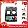 Jansite Android 10.0 Nissan Qashqai için 1 J10 2006-2013 araba radyo Multimidia Video oynatıcı navigasyon GPS 2 Din Stereo kafa ünitesi
