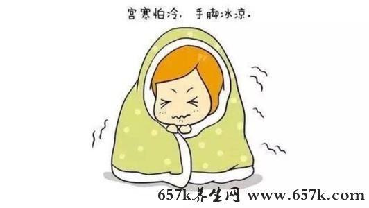 宫寒的原因 体质虚寒常吃生冷食物可能会引起宫寒