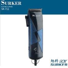 Surker электрический триммер для волос для домашних животных, SK-711, собак, кошек, проводная электрическая машинка для стрижки волос, машинка для стрижки волос для домашних животных, бритые волосы для собак, красота, гравировка
