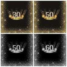 Фотозона laeacco золотистая/серебристая 30/50/60 дней рождения