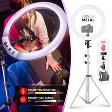 Neewer Модернизированный 18 дюймовые кольцевой светильник металлический