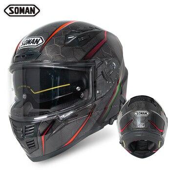 SOMAN Carbon Fiber Full Face ECE Motorcycle Helmets Men Black Helmet Double Visor Cool Racing Casco Moto for Motorbike X7