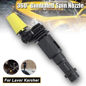 Image 5 - JUNGLEFLASH 360 Gimbaled Spin Nozzleเครื่องซักผ้าหัวฉีดสเปรย์เคล็ดลับJet LanceสำหรับLavorเครื่องฉีดน้ำKarcher K2 K7 Triggerปืน