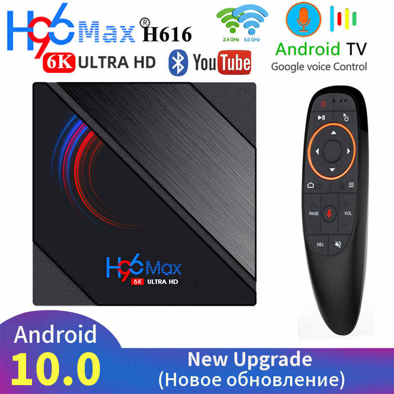 H96 Maxกล่องทีวีAndroid 10.0 Allwinner H616 4GB 32GB 64GB 6K HD 2.4G5G WiFi Mediaผู้เล่นH96MAXสมาร์ทAndroid Tv Set Top Box