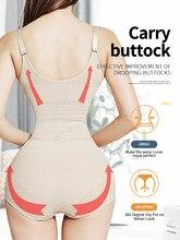 bielizna wyszczuplajaca majtki wyszczuplajace Gorset waist trainer bielizna wyszczuplająca urządzenie do modelowania sylwetki butt lifter seksowna bielizna modelowanie pasek brzuch shaper ciągnięcie majtki shapewear