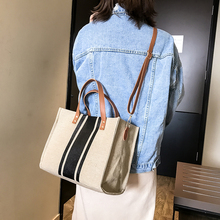 Fashion Style Shoulder Bag Mix And Match Color New Casual Canvas Reusable Large Capacity Simple Ladies Daily Shopping