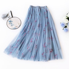 Tulle Mesh Skirt Plus Size Women Pleated Skirts Midi Girls Long Print Floral Elastic High Waist Blue Chic 2020 Spring Summer chic plus size cold shoulder high low hem women s floral print dress