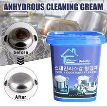 1 pc casa multifuncional limpeza em pó cozinha descontaminação de óleo pesado desodorante de cozinha multifuncional 550g #