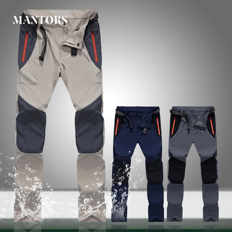 New Men Cargo Pants Waterproof Breathable Spring Summer Casual Mens Solid Tactical Pants Outdoor Quick Dry Joggers Trousers 2020