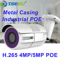 4MP 5MP H.265 Waterproof bullet POE IP Camera compatiable with Hikvision NVR iVMS 4200 Dana APP