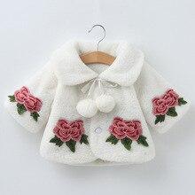 CYSINCOS/осенне-зимняя модная верхняя одежда с искусственным мехом для маленьких девочек, пальто маленький плащ для малышей, куртка Детское пальто милая плюшевая куртка с помпонами