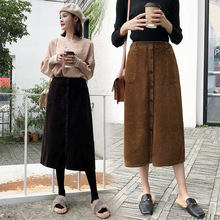 Corduroy half-length skirt female bag hip fashion long straight split  high waist A word