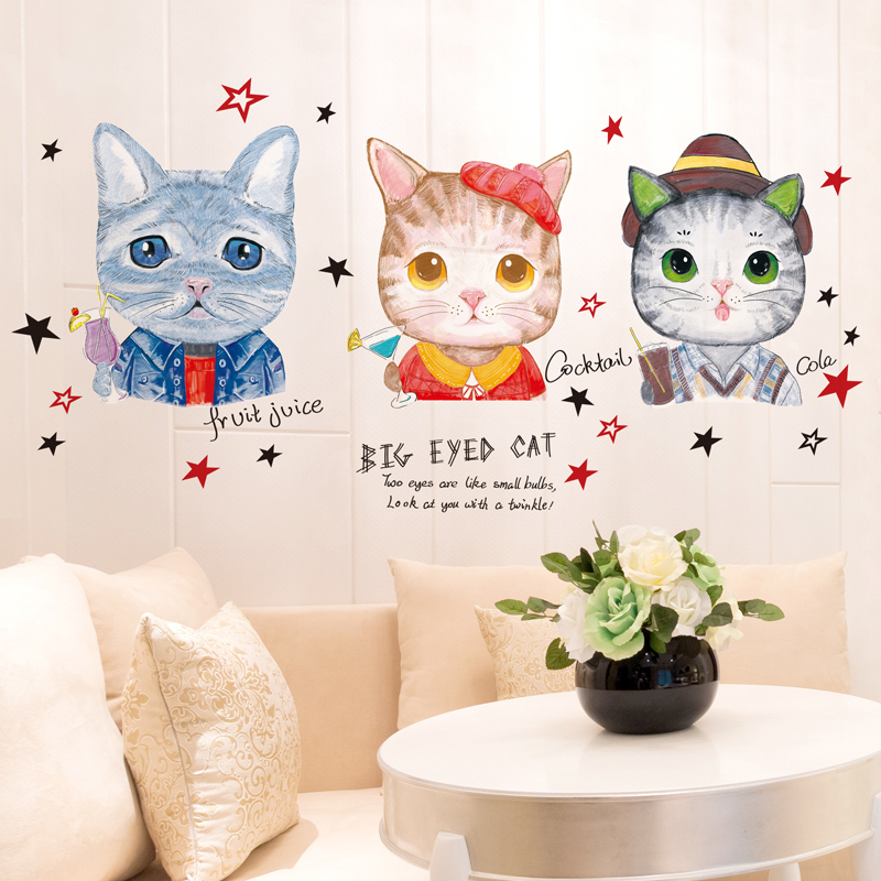 [Dreamarts] Big Eyes Cats Wall Sticker Vinyl DIY Animals Art for Kids Room Kindergarten Living Decoration