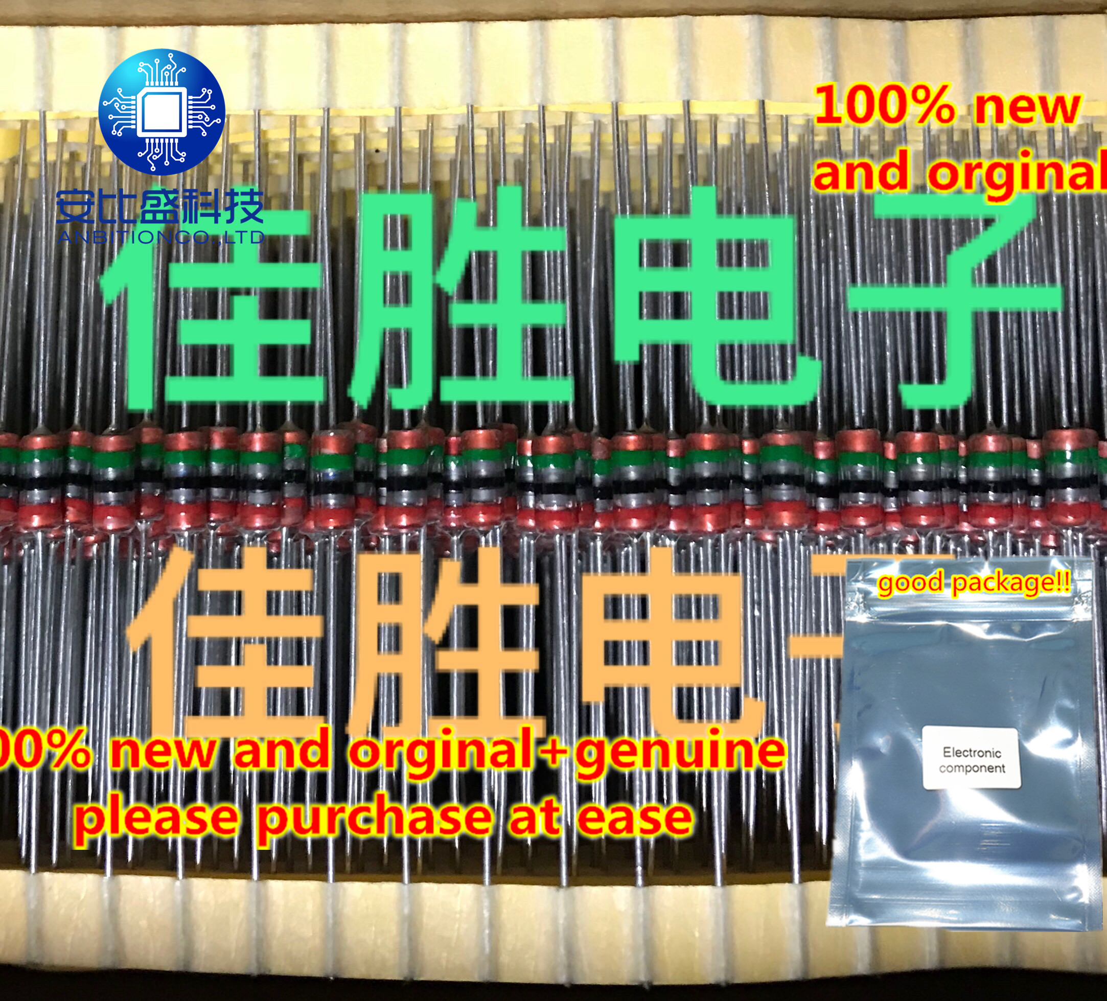 20pcs 100% New And Orginal DSS201M 200V Glass Gas Discharge Tube Silk Screen Green-black-red Three-color Ring  In Stock