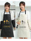 Cooking apron female...