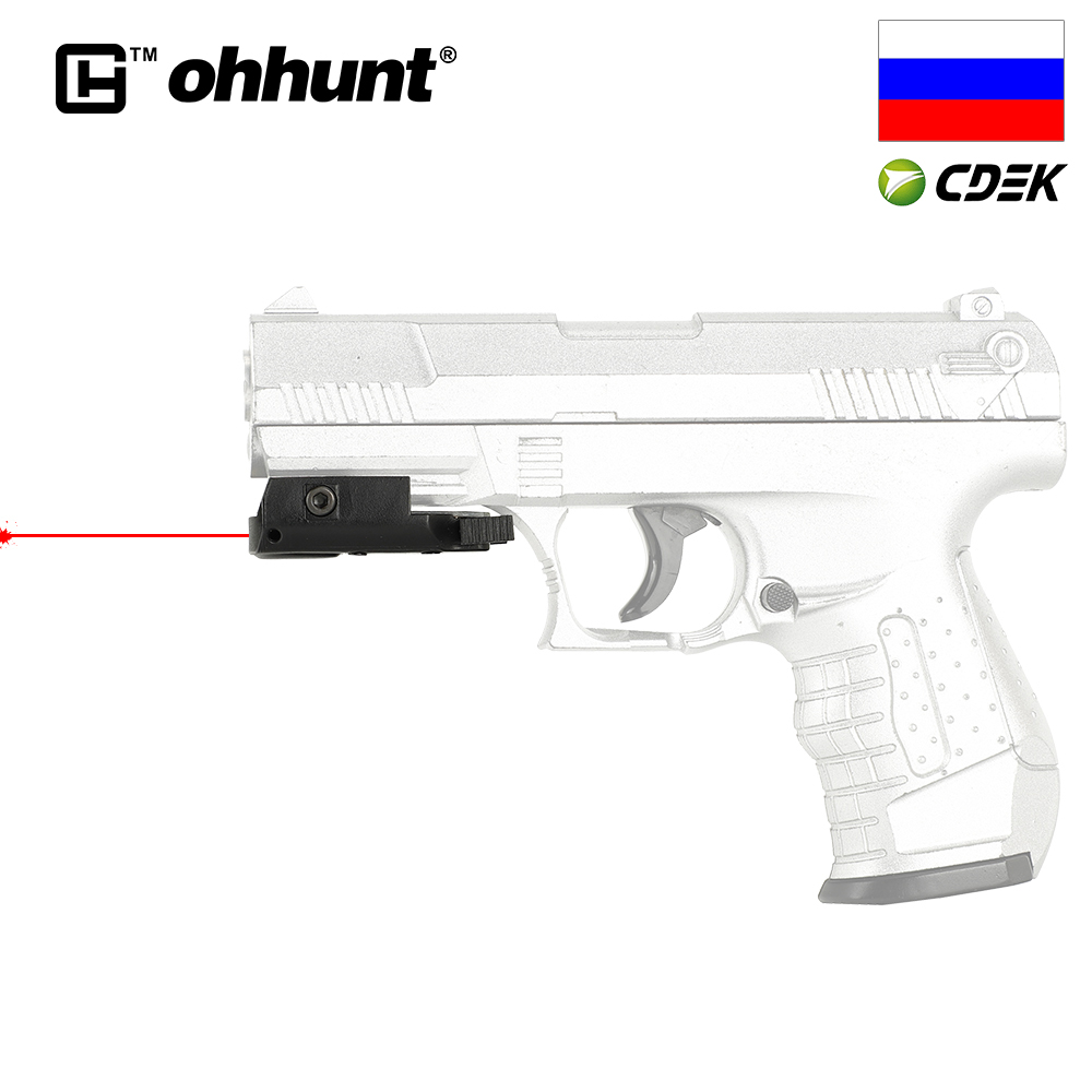 ohhunt Ultrathin Compact Pistol Hunting Red Dot Laser Sight Scope Laser Pointer Airsoft Low Profile 20mm Picatinny Weaver Mount image