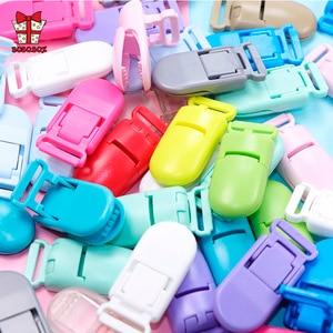 Image 4 - BOBO. BOX 100Pcs Baby Schnuller Clip Kunststoff Baby Halter Schnuller Schnuller Multicolor Infant Dummy Clip Nippel Halter Baby Schnuller