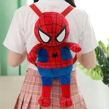New Hot 42cm Cute Super Hero Captain America Iron Man Spiderman Plush Backpack Cartoon Avengers Toys for Kids Bag Creative Gifts