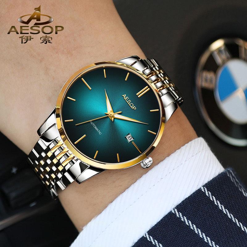 Uomini di Lusso Orologi Meccanici Verde Fantasma Acqua in Acciaio Inox di Business Orologi Luminosi Orologio Automatico Uomo Blu Reloj Hombre - 2