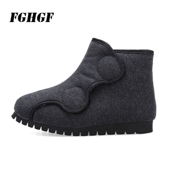 Diabetic shoes with swollen feet Wide feet fat shoes Mom shoes dad shoes Winter shoes high-top bunion shoes
