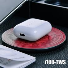 2019 Hot I100 Mini TWS Wireless Bluetooth 5.0 Earphone Sports Headset Pop up Support Wireless Chargi