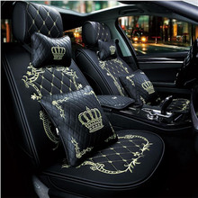 Car-Seat-Cushions New-Arrival Five-Seat Universal Crown All-Inclusive Ladies