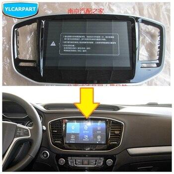 For Geely Emgrand X7 EmgrarandX7,EX7,FC SUV,Vision X6,NL4,Car DVD navigation screen display