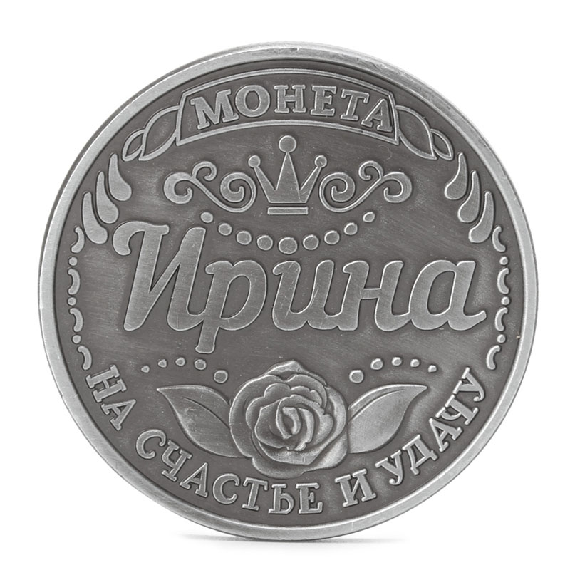 Russian Irina Commemorative Challenge Coins Collection Collectible Physical Gift-