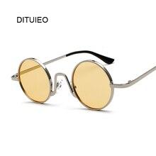 Classic Round Sunglasses Men Women 2019 Oversized Design Pin