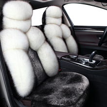 高級ユニバーサル秋冬暖かい毛皮ウールのカーシートはトヨタトヨタカローラカムリアベンシス rav4 chr ランドクルーザープラド