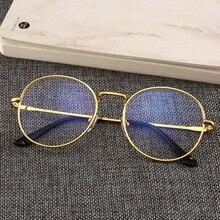 Glasses Clear Black Blue Mirror Light Radiation Flat Large Men's