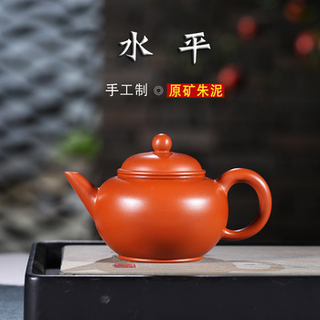 Special yixing undressed ore mud are recommended by zhu monoaromatic teapot mixed batch of tea undertakes all hand level