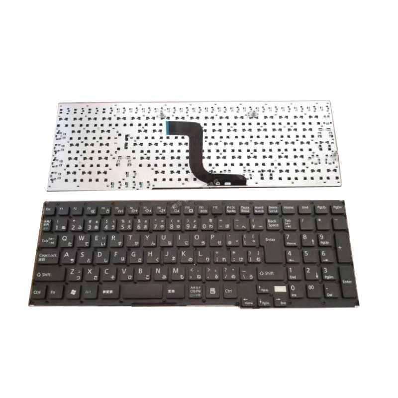 Teclado do portátil para fujitsu para lifebook ah45/h ah45/j ah552 fmva45h fmva45jb CP575629-01 japonês jp ja preto sem moldura novo