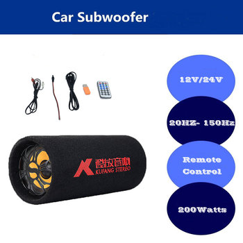 HiFi Stereo Audio Car Powerful Subwoofer 200W 5 Inch DC12V-24V Speakers with Romote Control