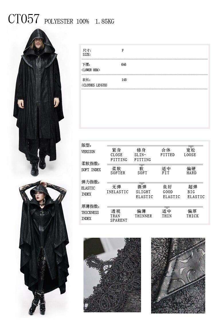 Devil Fashion Women Gothic StyleMysterious Loose Long Cloak Coats Halloween Bat Trench Coats Cape - 6