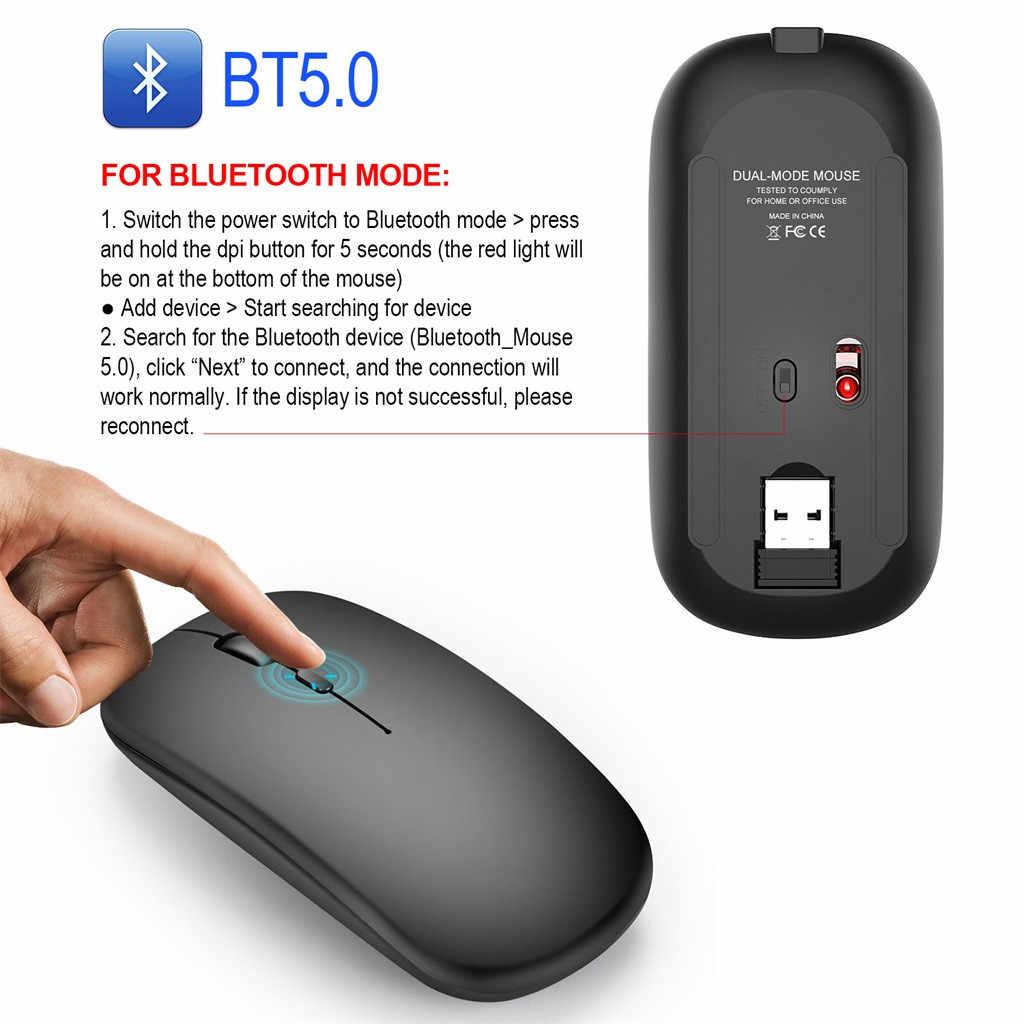 2.4 グラムワイヤレス Blueteeth 充電式 Bt 5.0 USB デュアルモードゲーミングマウスラップトップ Pc 用ポータブルノイズレスマウスオフィス