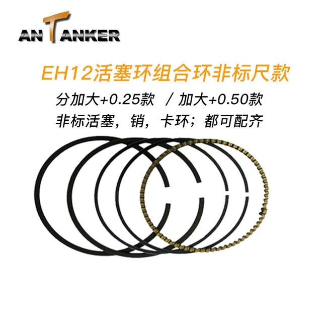 Купить поршневое кольцо для поршневого кольца robin eh12 нестандартное картинки
