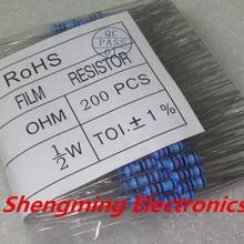 200 шт. 1/2W 0,5 W 1R~ 1 м 1% металлического пленочного резистора серии 10R 100R 220R 1K 1,5 K 2,2 K 4,7 K 10K 22K 47K 100 к 100 220 1K5 2K2 4K7 ом