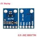 5 шт. Φ BH1750 BH1750FVI Φ для Arduino DC 3V-5V GY302 Sensor Module