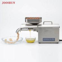 110 В/220 В автоматическая машина холодного отжима масла, кунжут, кокос, семена подсолнечника экстрактор масла, нержавеющая сталь пресс для масла 1500 Вт