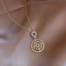 Ожерелья с римскими цифрами для женщин ustar колье круглой ажурной