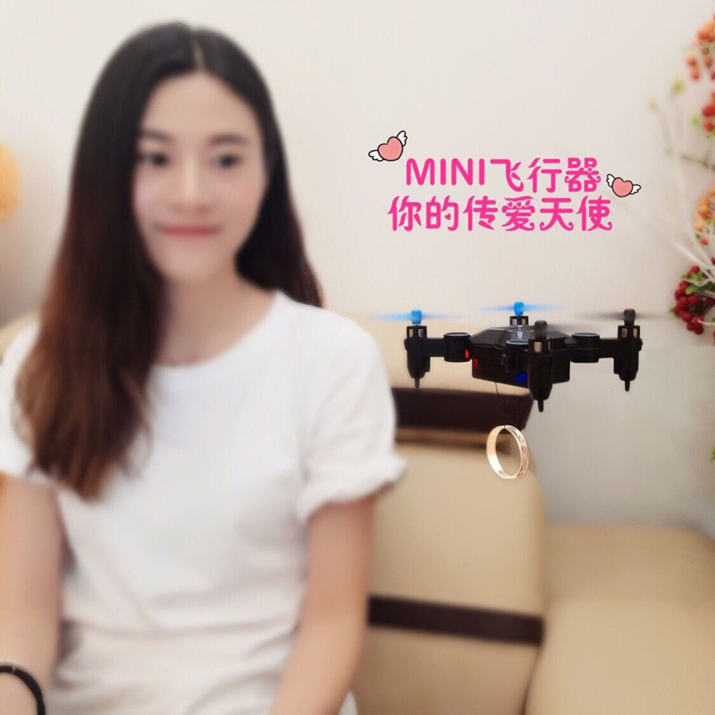 Mini Unmanned Aerial Vehicle Mobile  Phone  remote Control VR High-definition Aerial Photography Small Aircraft Folding Small In