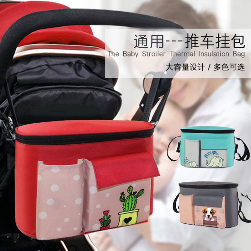 Infant Cart Bag Diaper Bag Multi-functional Large-Volume Baby Hanging Bag Accessories Storage Feeding Bottle Storage Bag Univers
