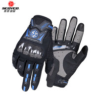 SCOYCO Motorcycle gloves leather men breathable moto gloves for motocross Racing Riding motorbike gloves touch screen