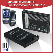 Оригинальная сменная батарея 70e btec btsc для honeywell 60s