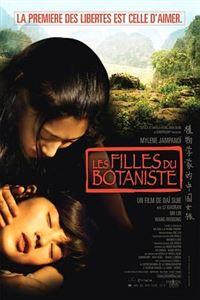 植物学家的中国女孩[HD]