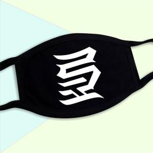 Image 4 - K/Da Kda Akali Masker Cosplay Assassin Cosplay S8 Masker Voor Gezicht Katoen Stofdicht Warm Masque