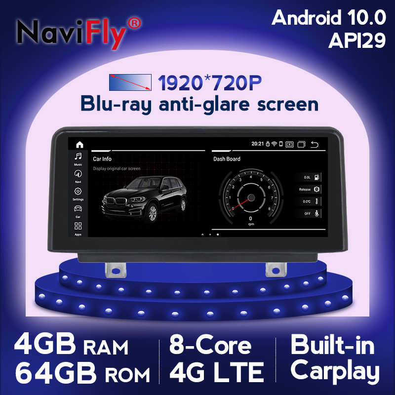 NaviFly 8 Core Android 10 Car media player For BMW F20/F21/F30/F31/F34//F32/F33/F36 2013-2017 with GPS navigation audio